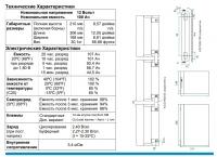 Аккумулятор Haze HZB12-100 AGM