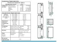 Аккумулятор Haze HZB12-70J AGM