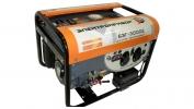 Генератор бензиновый Электроприбор БЭГ-5000
