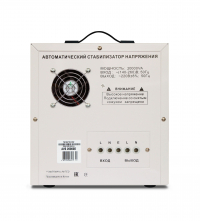 Однофазный стабилизатор напряжения Powerman AVS 20000D