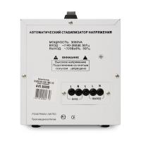 Powerman AVS 3000D однофазный стабилизатор напряжения