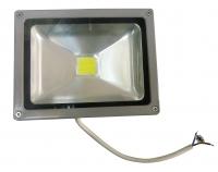Светодиодный прожектор 15 ватт 12/24 DC в уличном корпусе