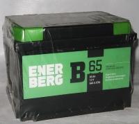 Аккумулятор 6СТ-60 «Enerberg» п/п