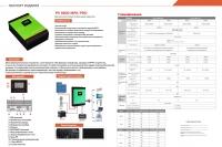 Инвертор Must-Solar PH18-3K MPK Pro