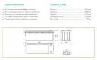 Аккумулятор ВОСТОК PRO СК-12250 AGM