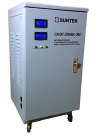 Электромеханический стабилизатор SUNTEK 20000 ВА ЭМ
