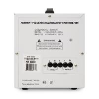 Однофазный стабилизатор напряжения Powerman AVS 5000D