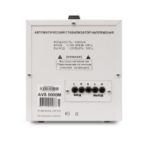 Стабилизатор Powerman AVS 5000M