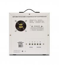 Однофазный стабилизатор напряжения Powerman AVS 15000D