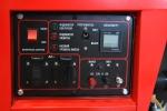 Генератор инверторный Оптима БЭГ-4100И