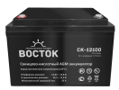 Аккумулятор ВОСТОК СК-12120 AGM
