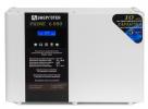 Стабилизатор напряжения Энерготех PRIME 6000
