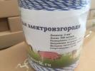 Веревка электропроводная 2мм/3 х 0,15/500 м/16 Ом/42 кг